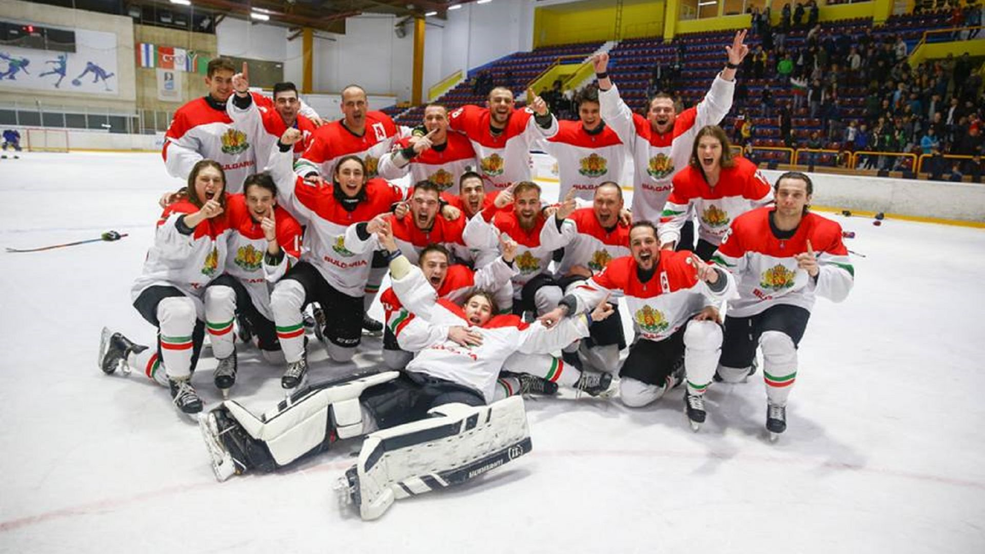 България спечели Световното по хокей в София