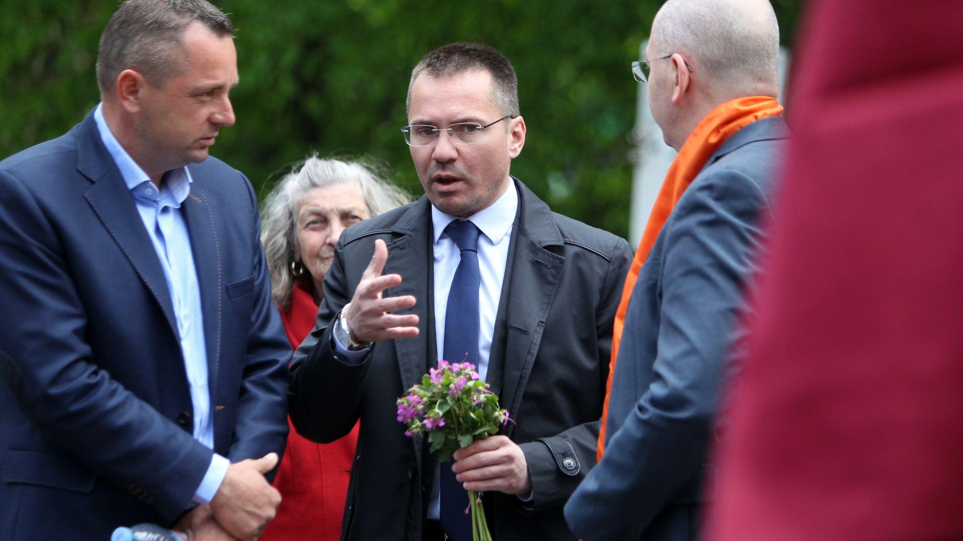 ВМРО откри предизборната си кампания с хоро, бори се да е трета сила в ЕП