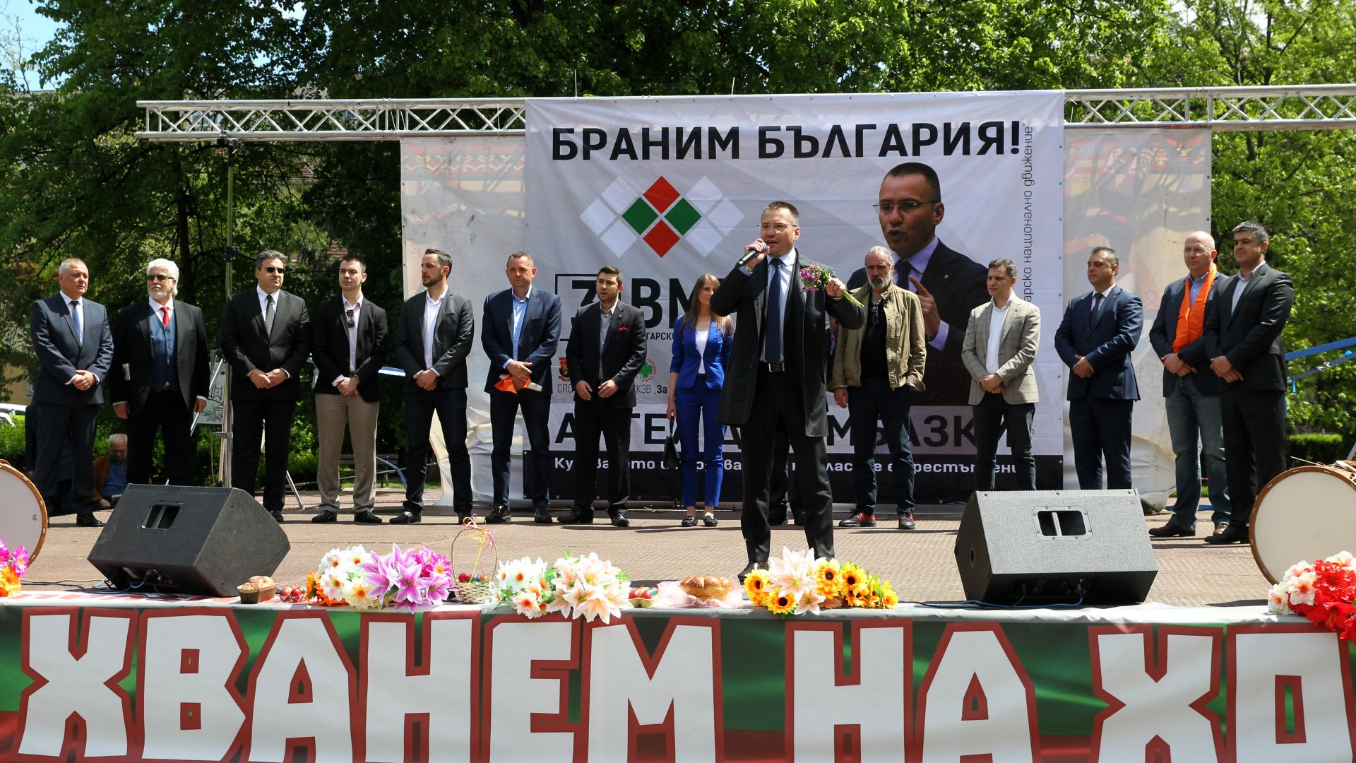 ВМРО: Циганската агресия в Куклен е пример за спешната нужда от Концепцията на Каракачанов