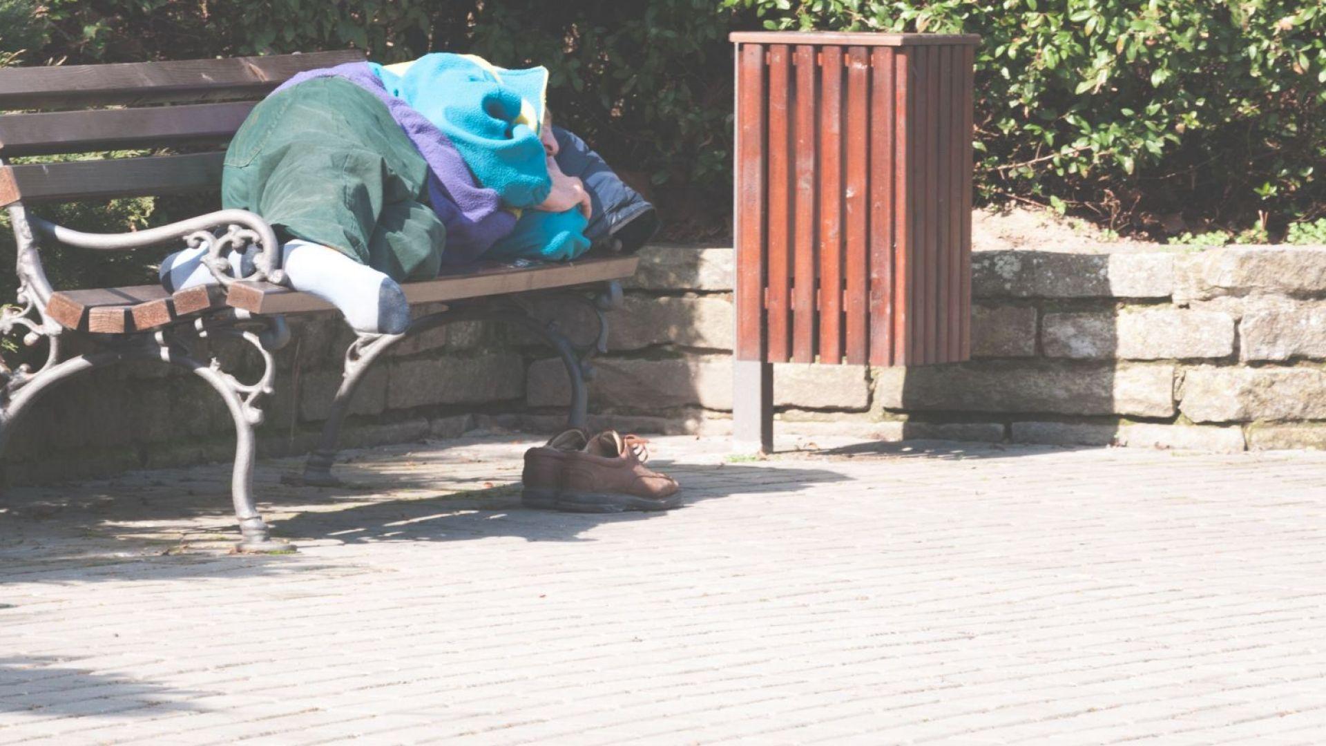 България е №1 по дял от населението в риск от бедност в ЕС
