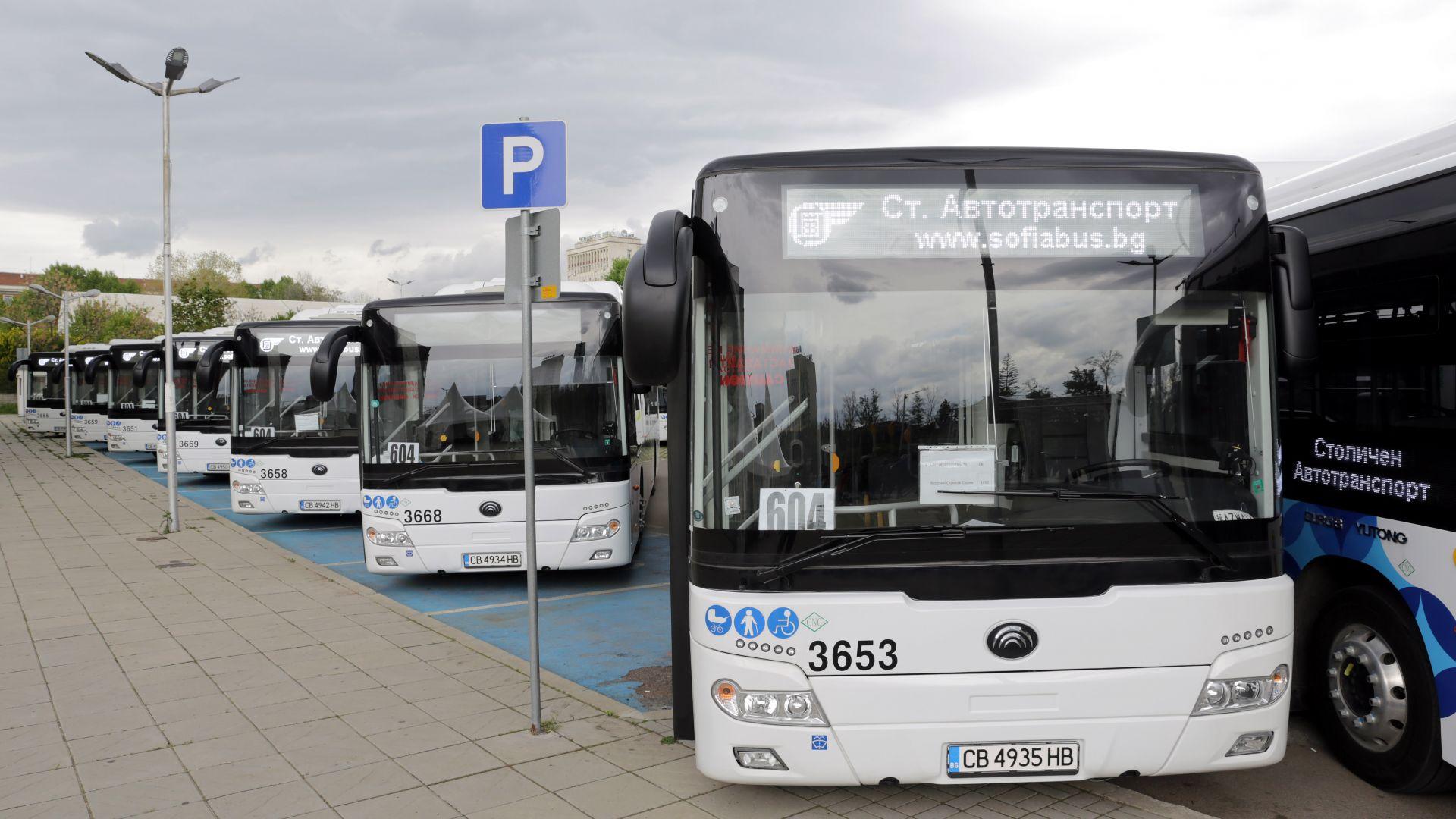 Пуснаха нови китайски автобуси по линия 604 в София (снимки)