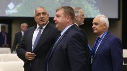 Делегация на ВМРО се срещна с Бойко Борисов за проблемите с ромите