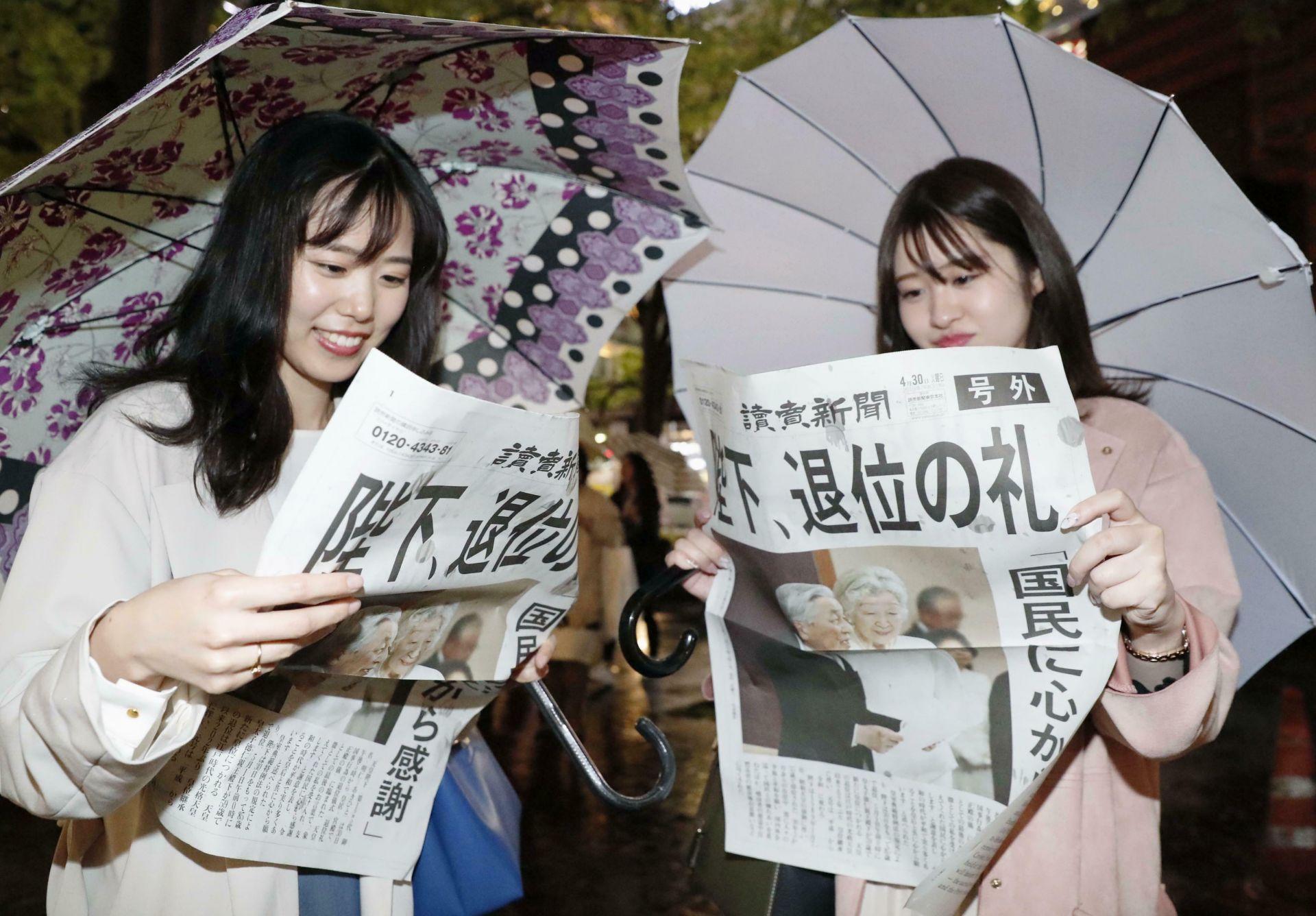 Японки четат извънредно издание на вестник за абдикацията на император Акихито