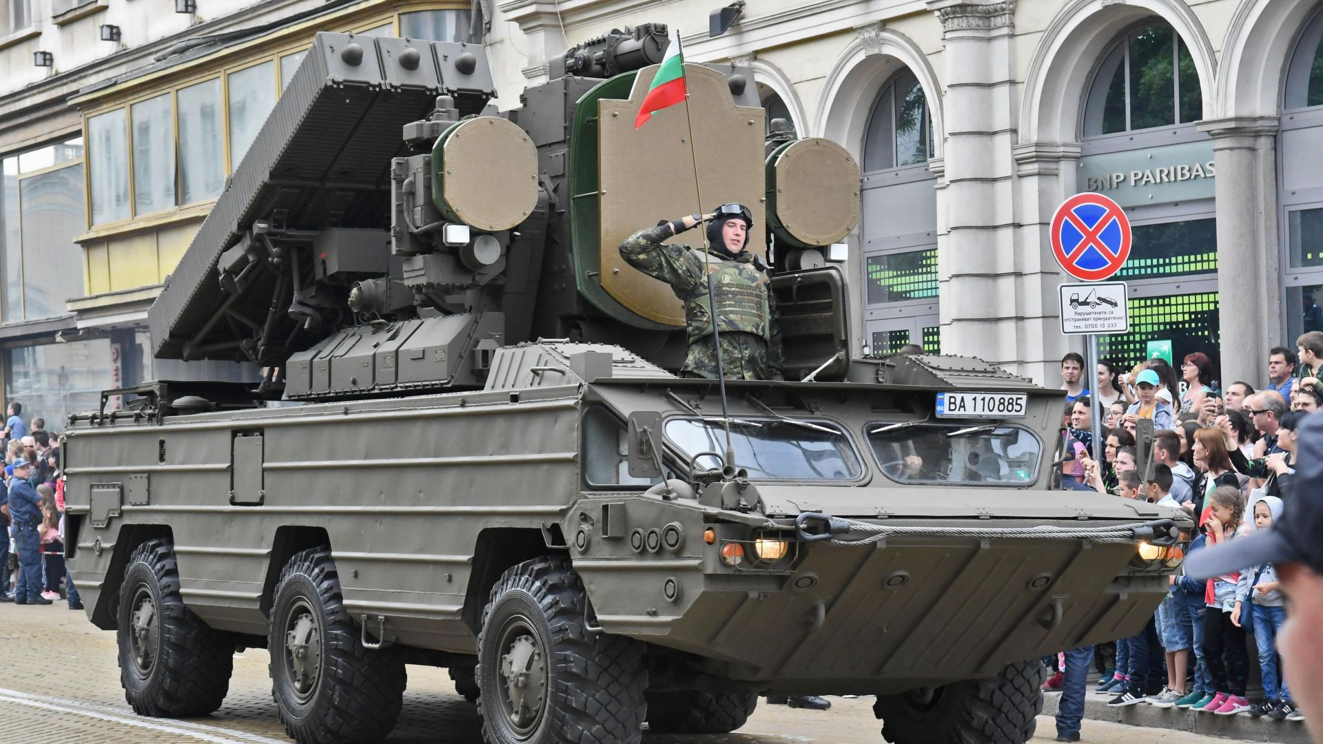 """ПВО комплекс """"ОСА-АКМ"""""""