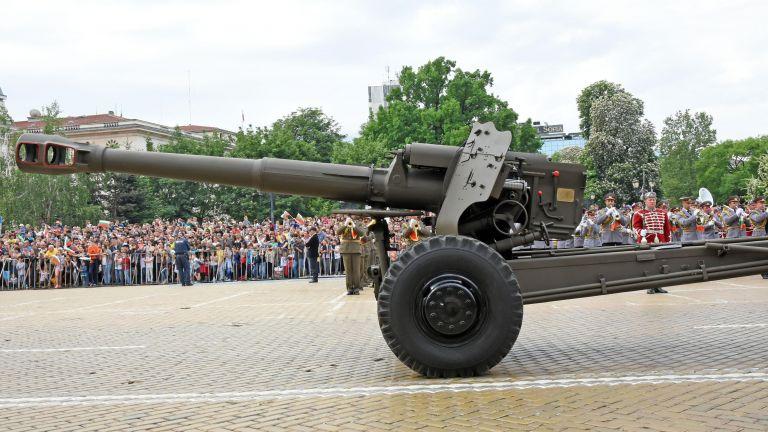 Оръдието Д-20