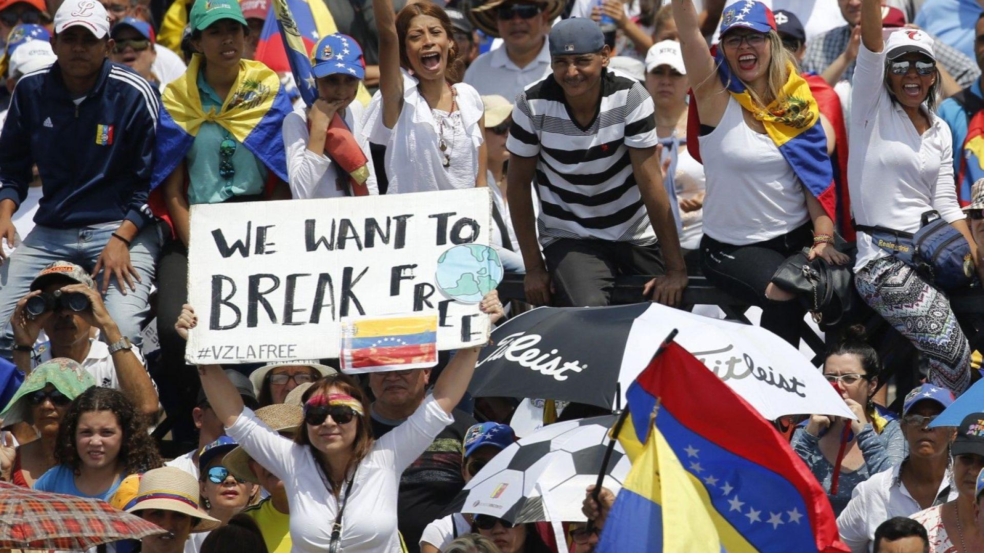 Инфлацията във Венецуела за май падна под 1 млн. процента