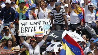 """В ход е опит за преврат във Венецуела: финал на операция """"Свобода"""""""