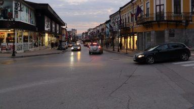 Велико Търново за 48 часа: Кратък гид за начинаещи пътешественици