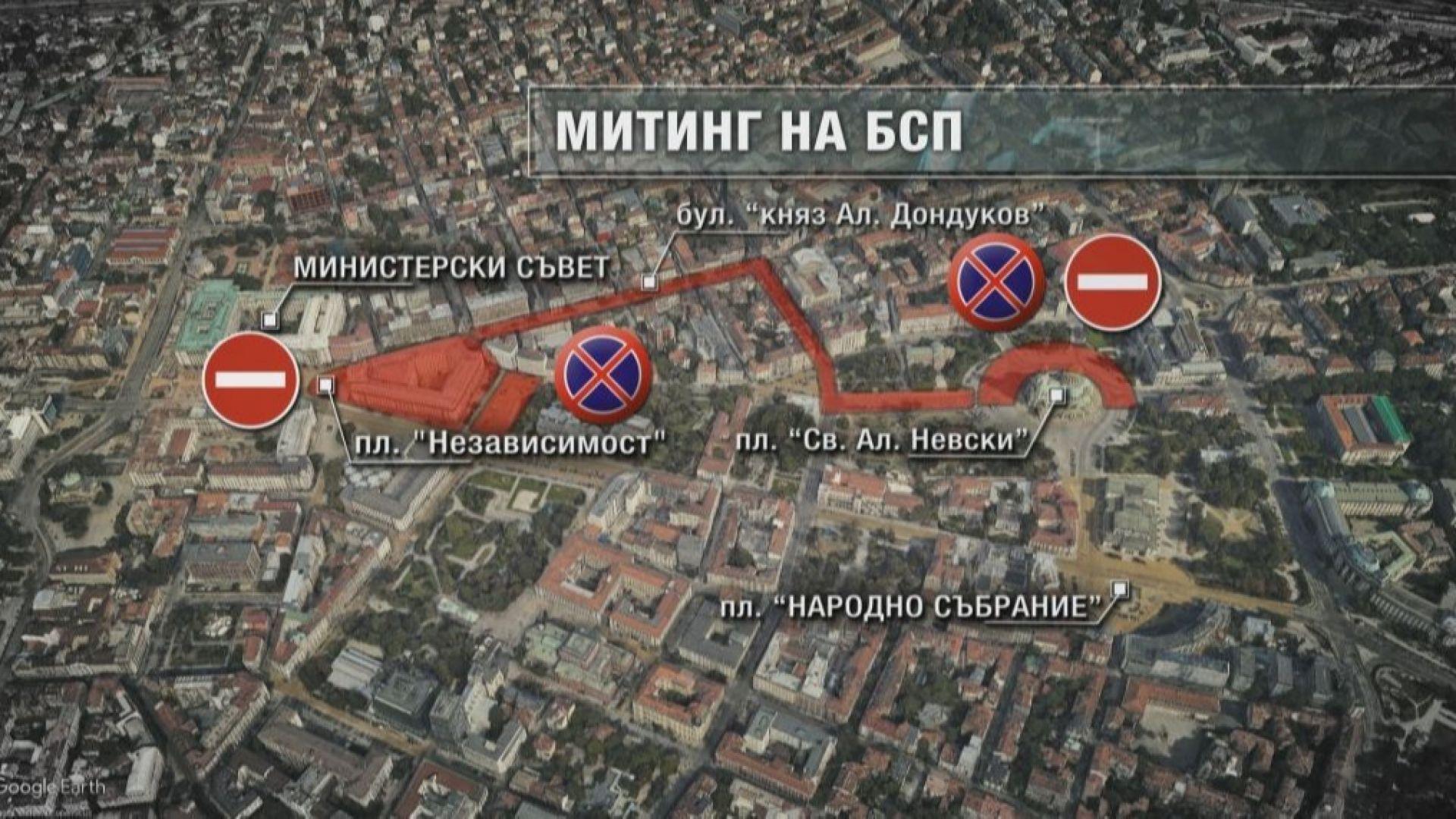 Вижте как честването на 1 май променя движението в София