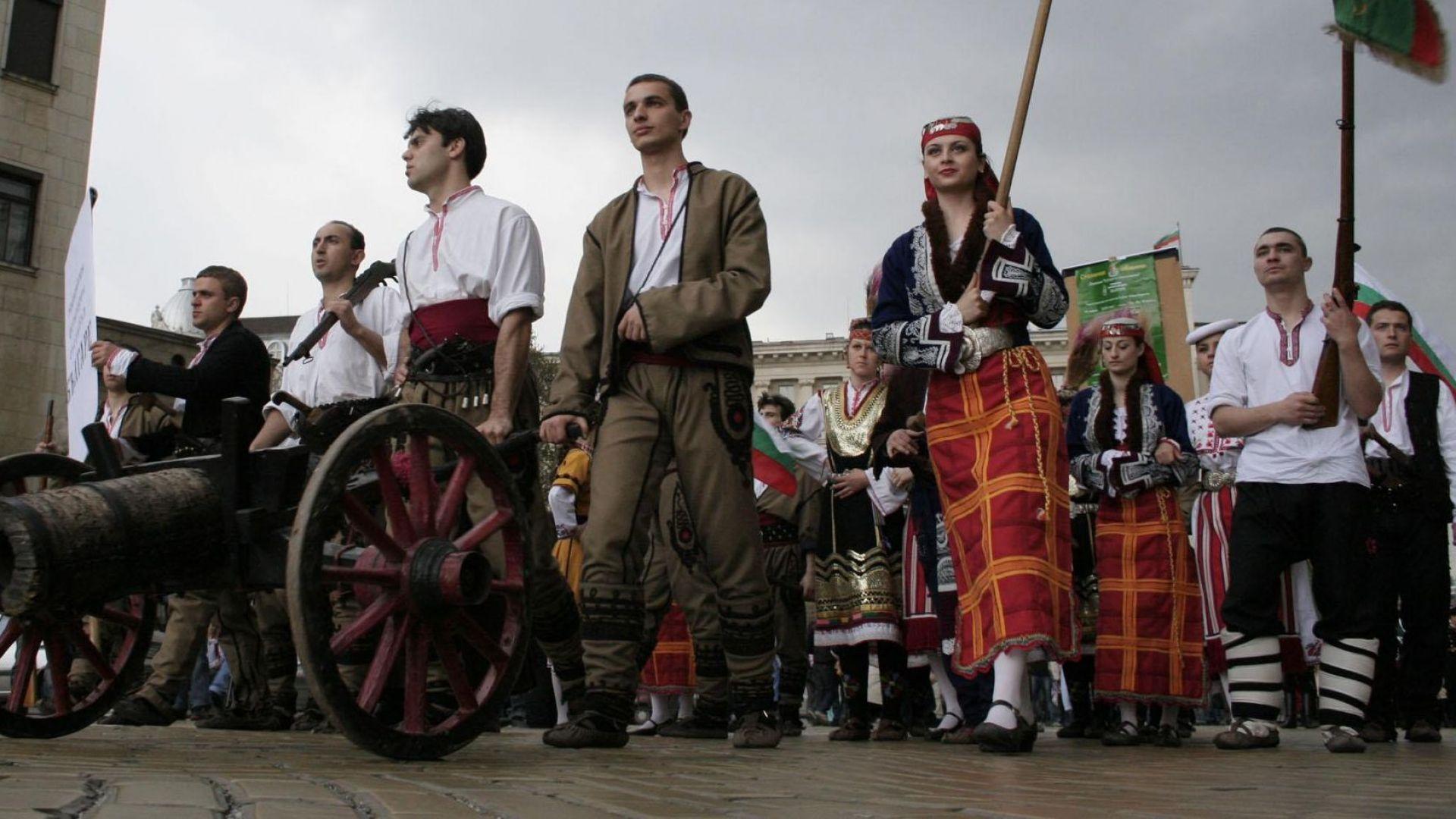143 години от Априлското въстание