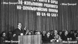 Първомайски размисъл: Срамно ли е да си Герой на социалистическия труд в България?