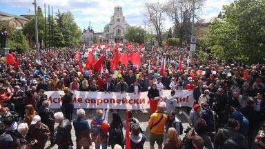 Над 20 000 на митинг на БСП за 1 май: Не щем вежливост, а справедливост (снимки)