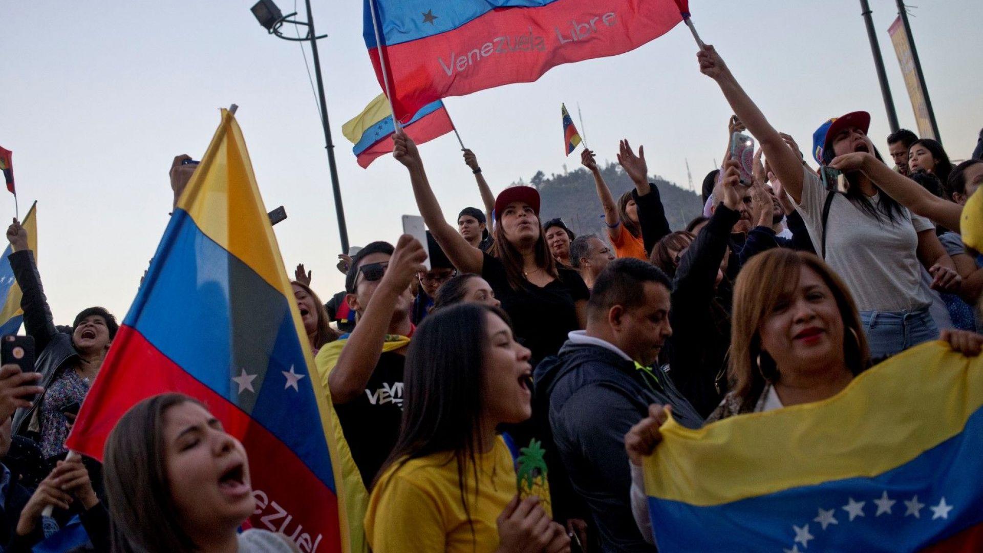 САЩ се подготвят за военни действия във Венецуела, Лавров предупреди Помпейо