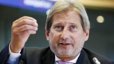 Йоханес Хан: Време е да се завърши обединението на Европа  с интеграцията на Западните Балкани