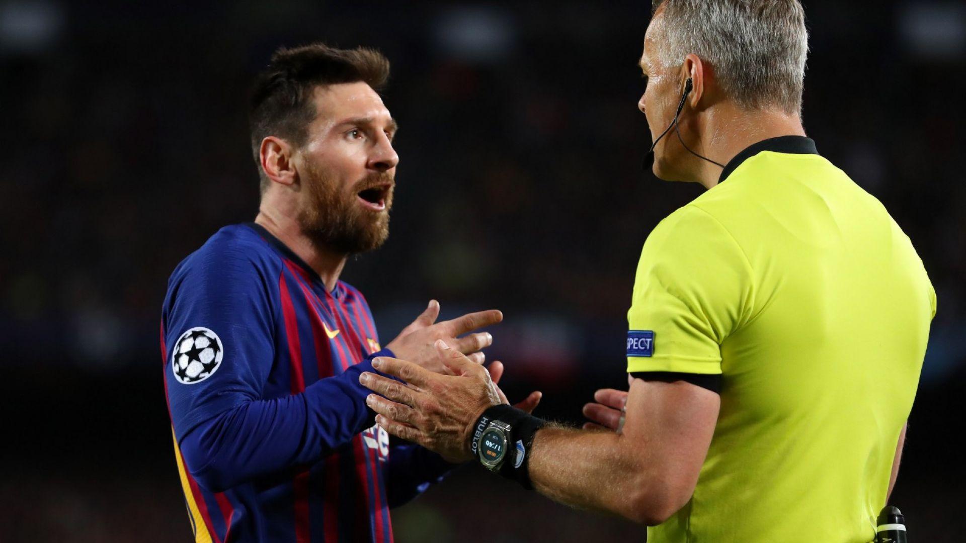 Одитът потвърди за съмнителна сделка в Барселона
