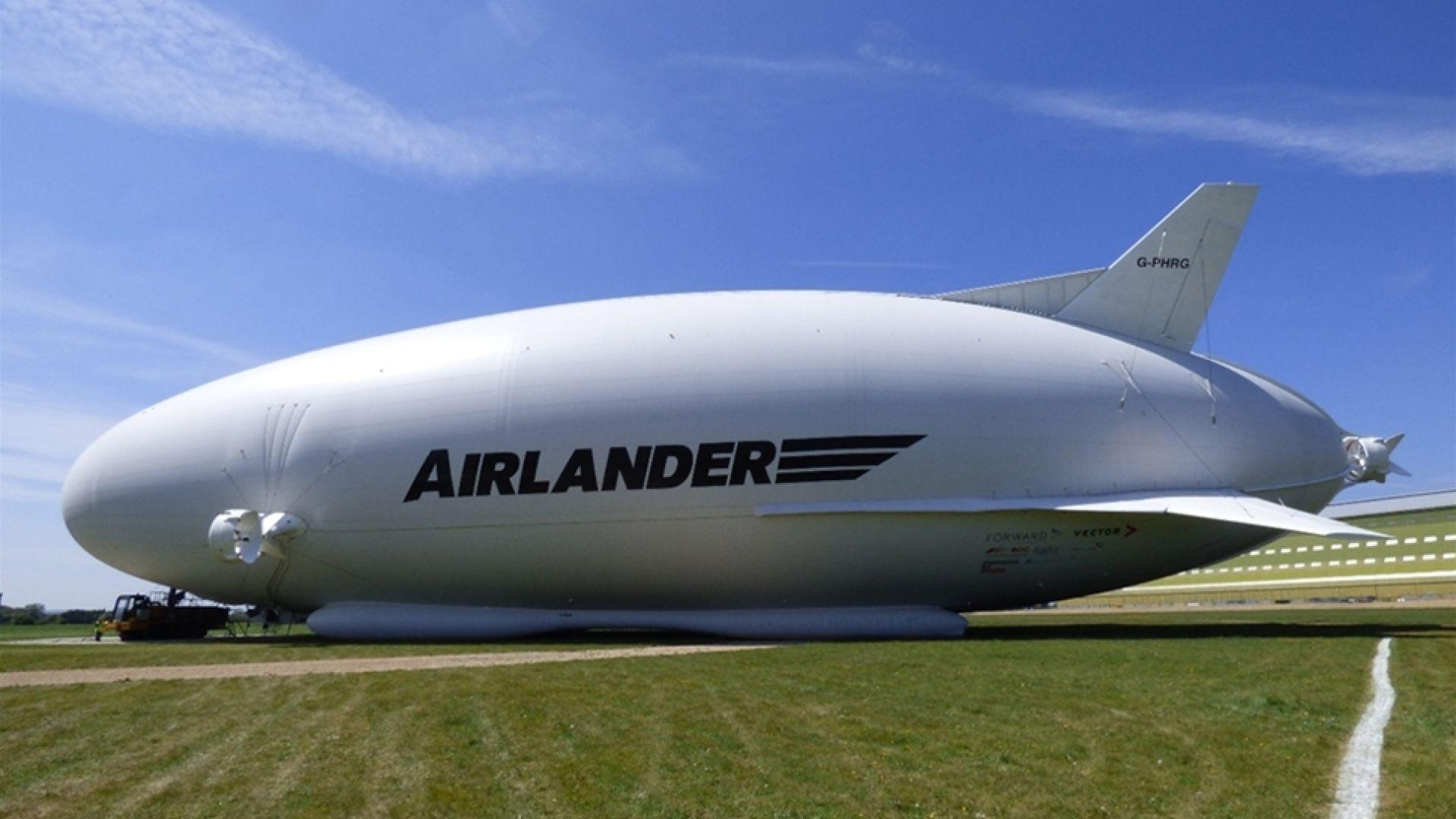 Стартъп ще възражда пътническите полети с дирижабли