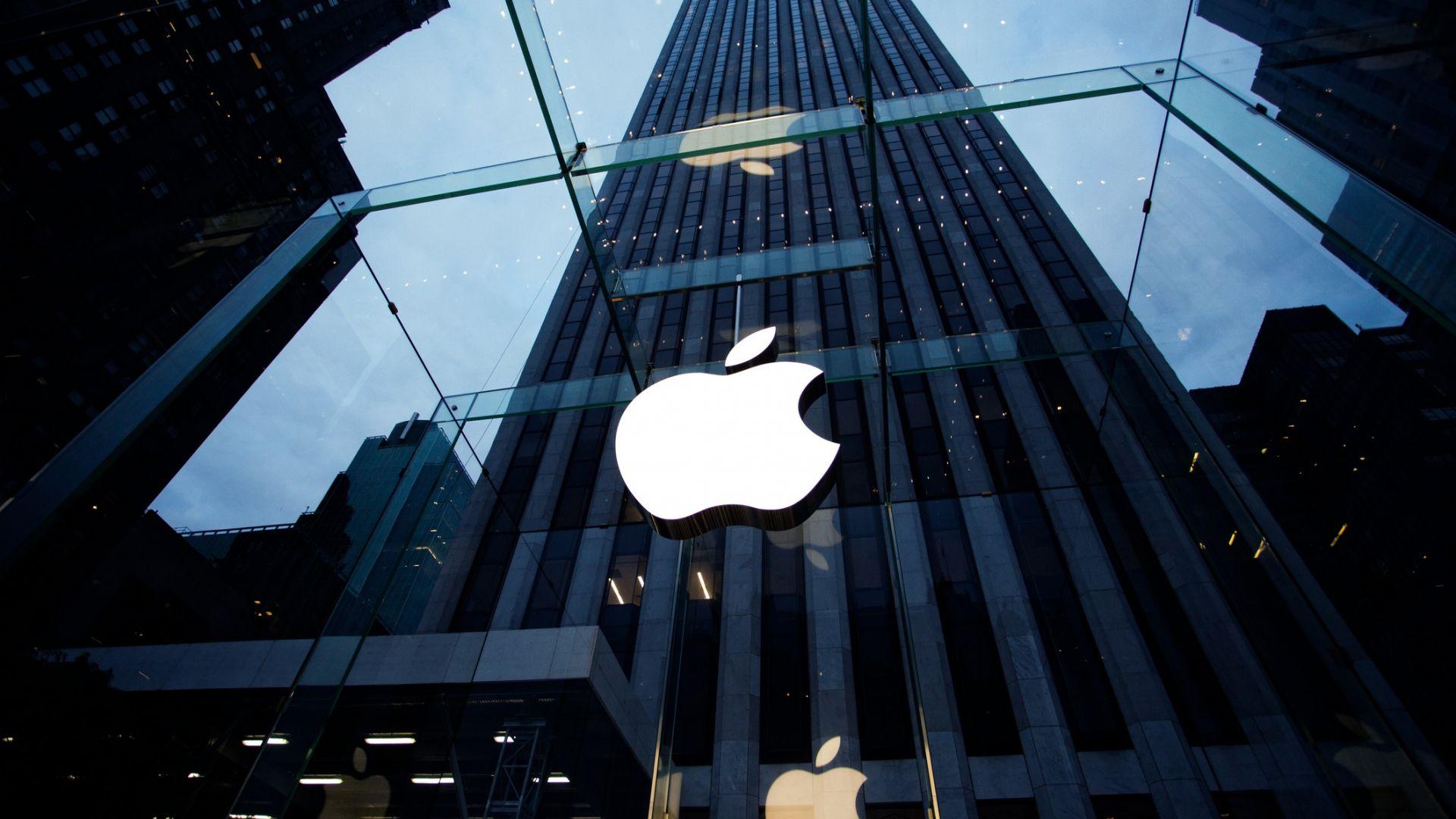 Разследват Епъл в Русия за нечестна конкуренция на пазара за приложения