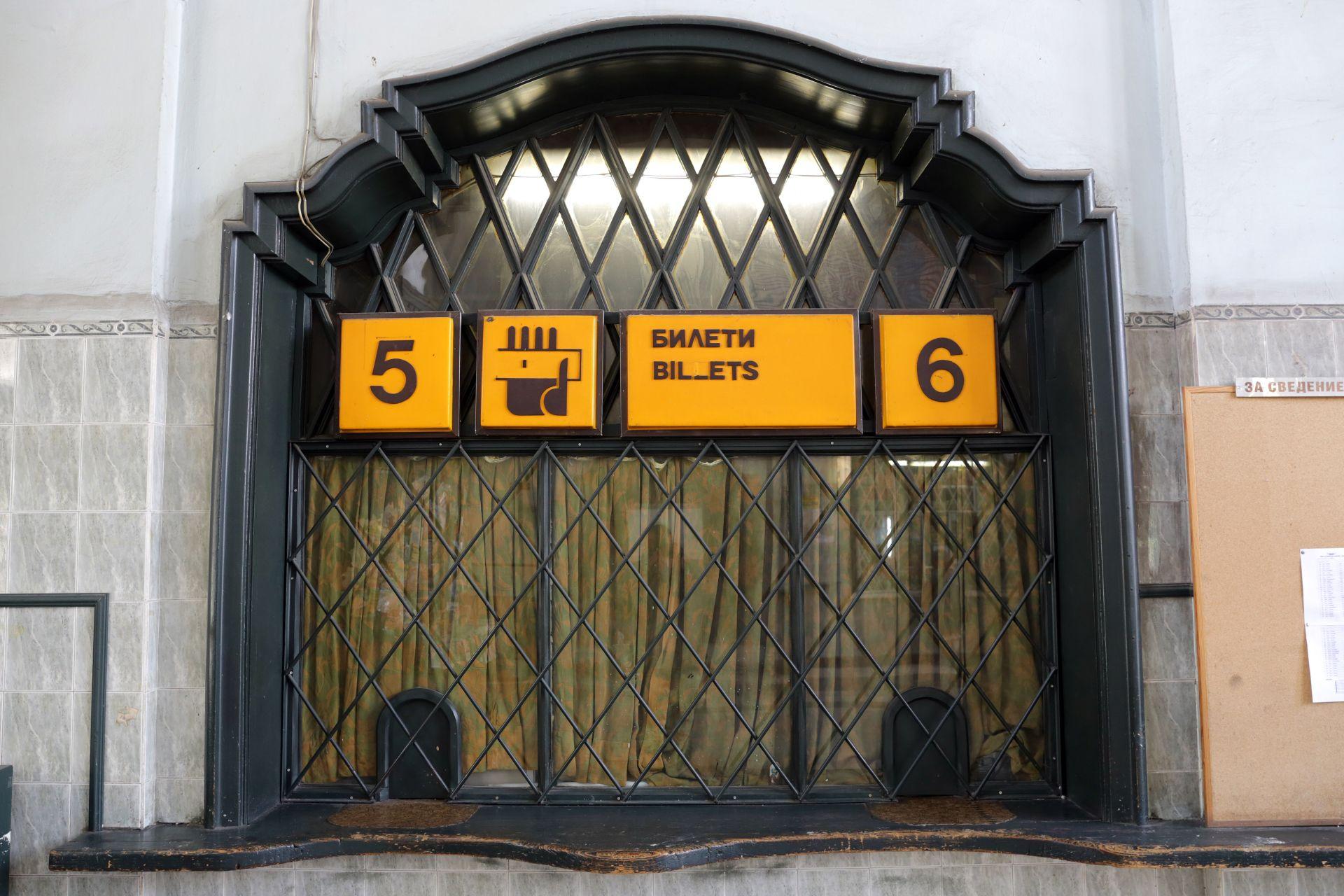 На официална церемония бе дадено началото на реконструкцията на жп гара Подуяне