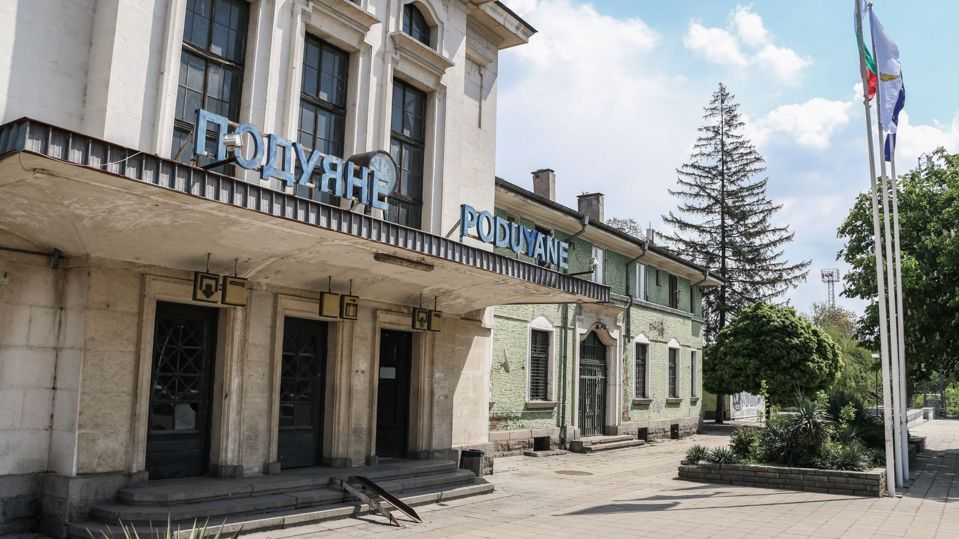 """Ремонтът започна: За 15 месеца превръщат гара """"Подуяне"""" в национална забележителност"""