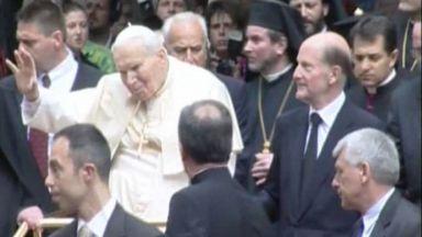 Ще вървя в Твоята светлина: Знаменателните дни на папа Йоан Павел II в България