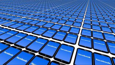 САЩ официално помолиха Фейсбук да отложи емитирането на криптовалутата си