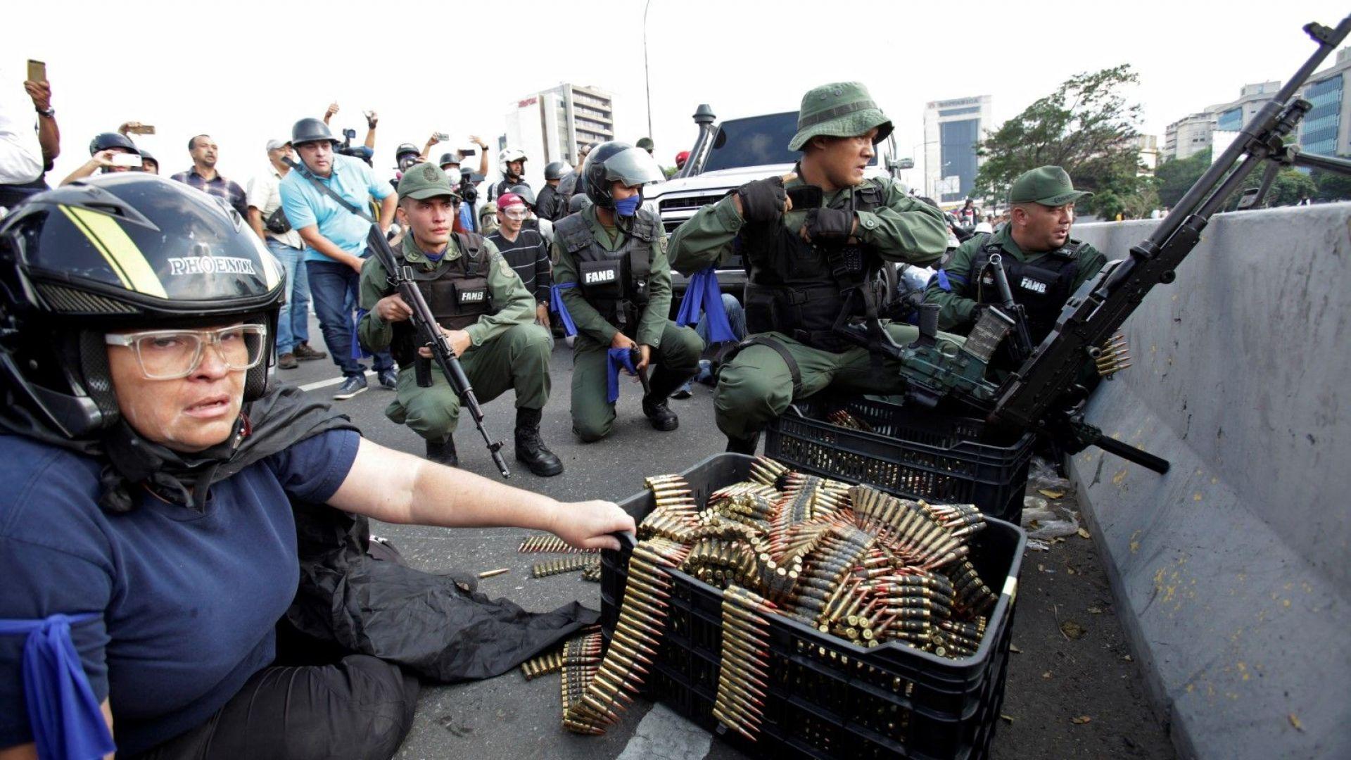 Лавров: Москва и Вашингтон трябва да продължат преговорите за Венецуела