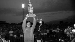 """""""Левски"""" почита днес 78-ата годишнина на великия Гунди"""