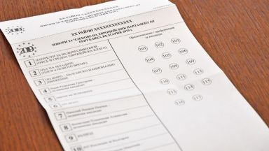 Ето колко българи имат право да гласуват на евроизборите