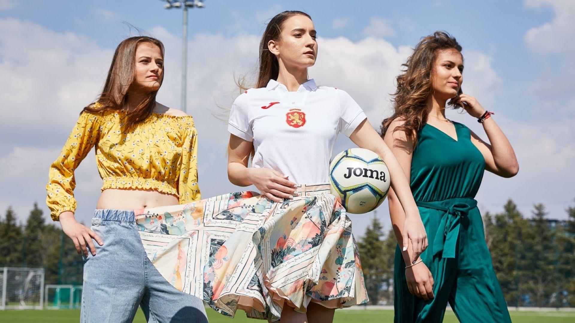 Красавиците на българския футбол със специална фотосесия