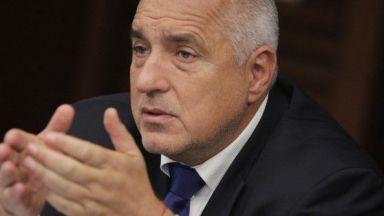 Борисов: С Радев ще направим необходимото посещението на папата да е реклама
