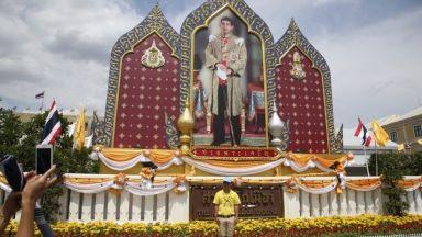Маха Ваджиралонгкорн беше коронясан официално за крал на Тайланд