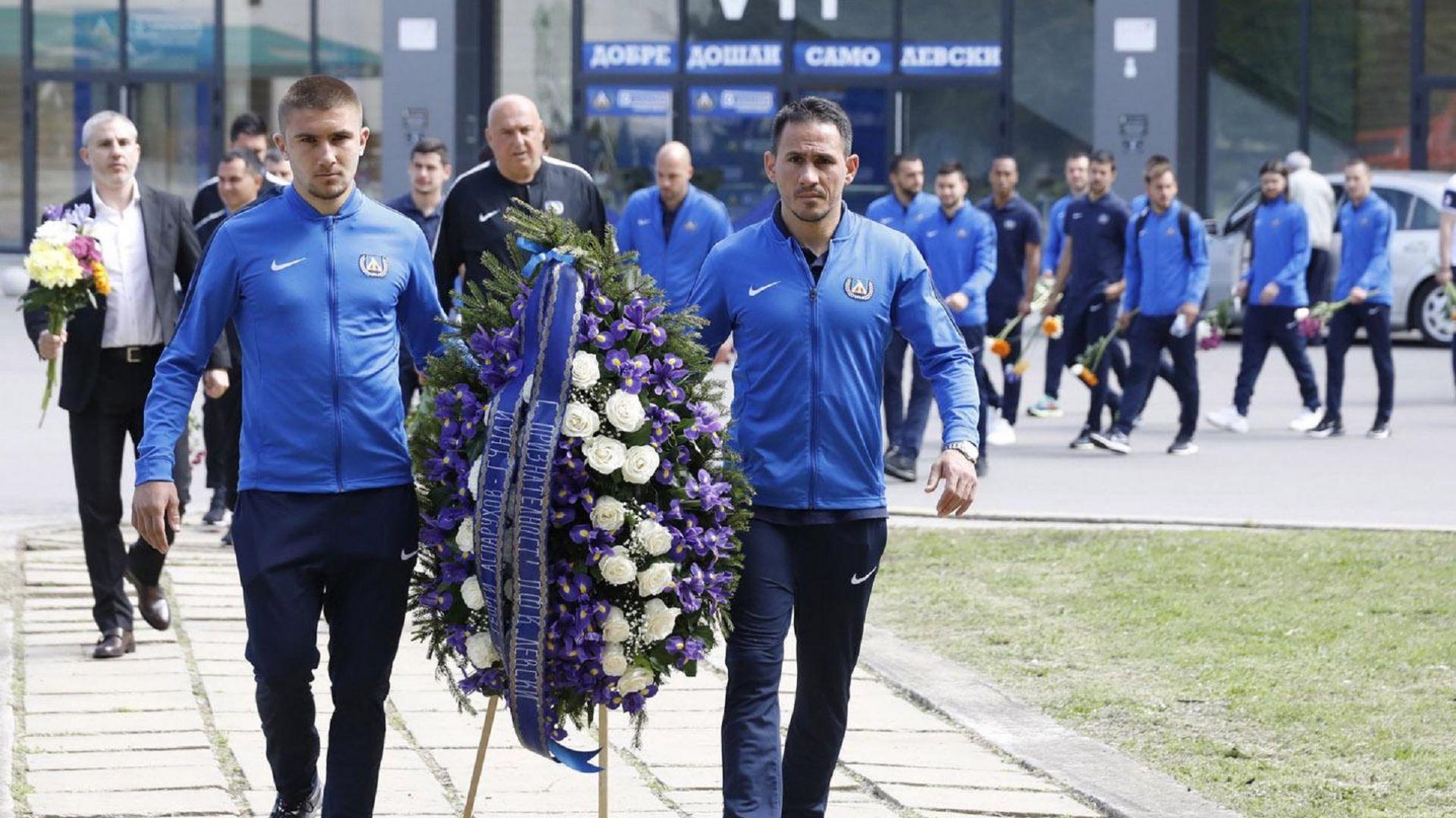 Фенове и играчи на Левски почетоха Гунди