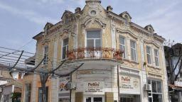 Бургас дава пример за отношението към сградите с история