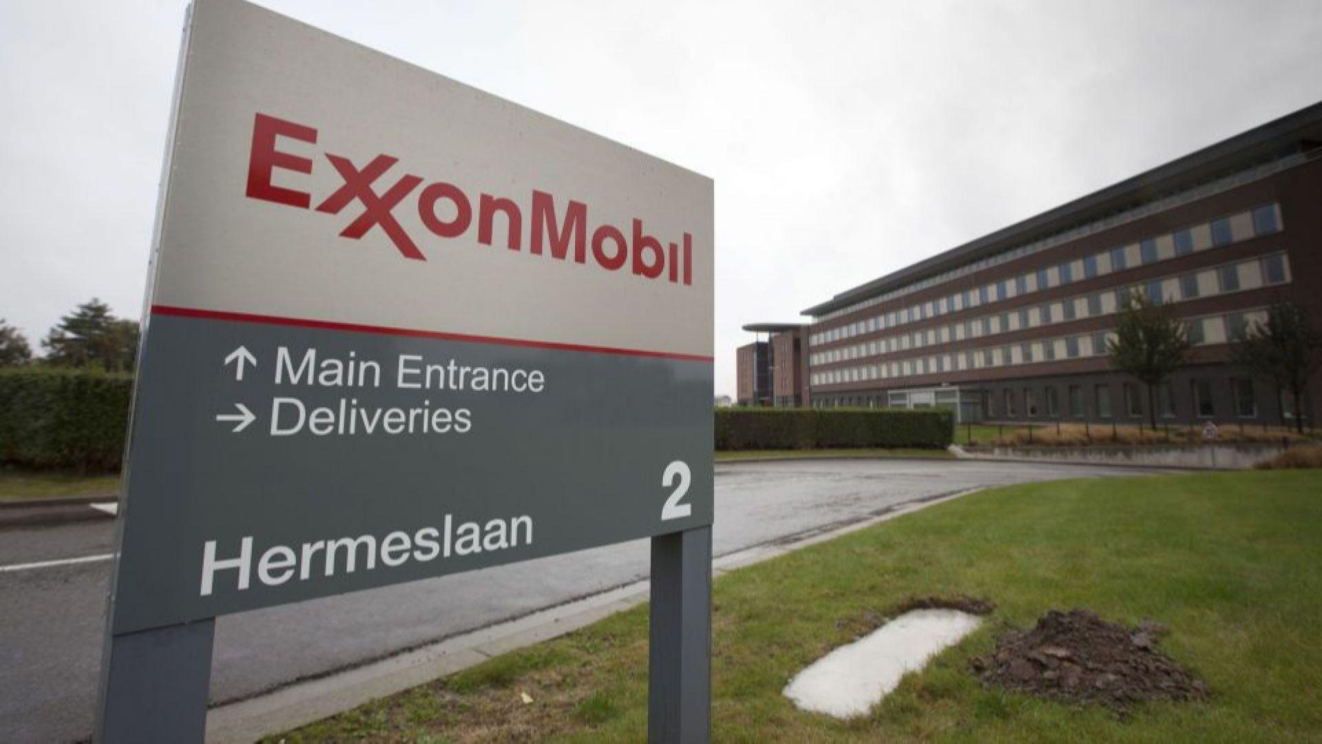 Ексън мобил съди  две кубински компании