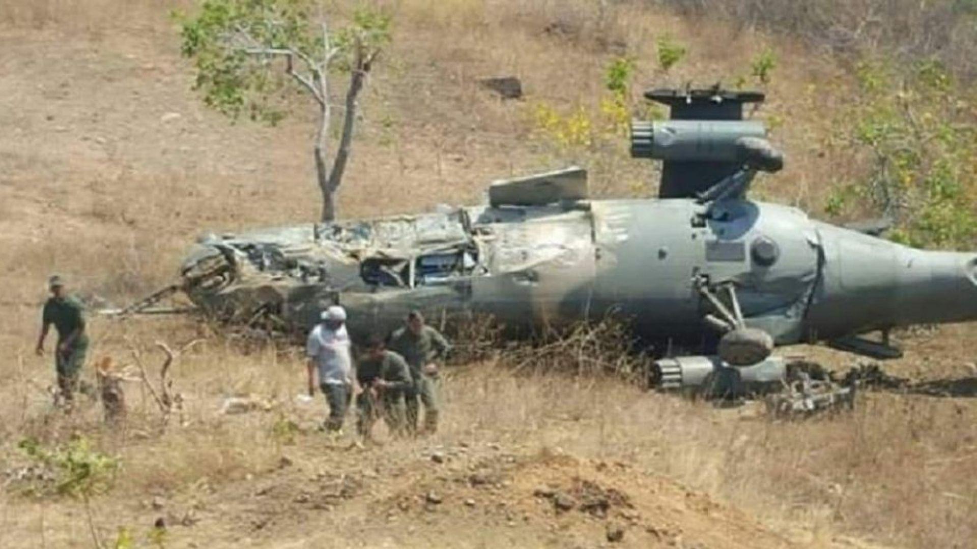 Военен хеликоптер се разби във Венецуела, седем души са загинали