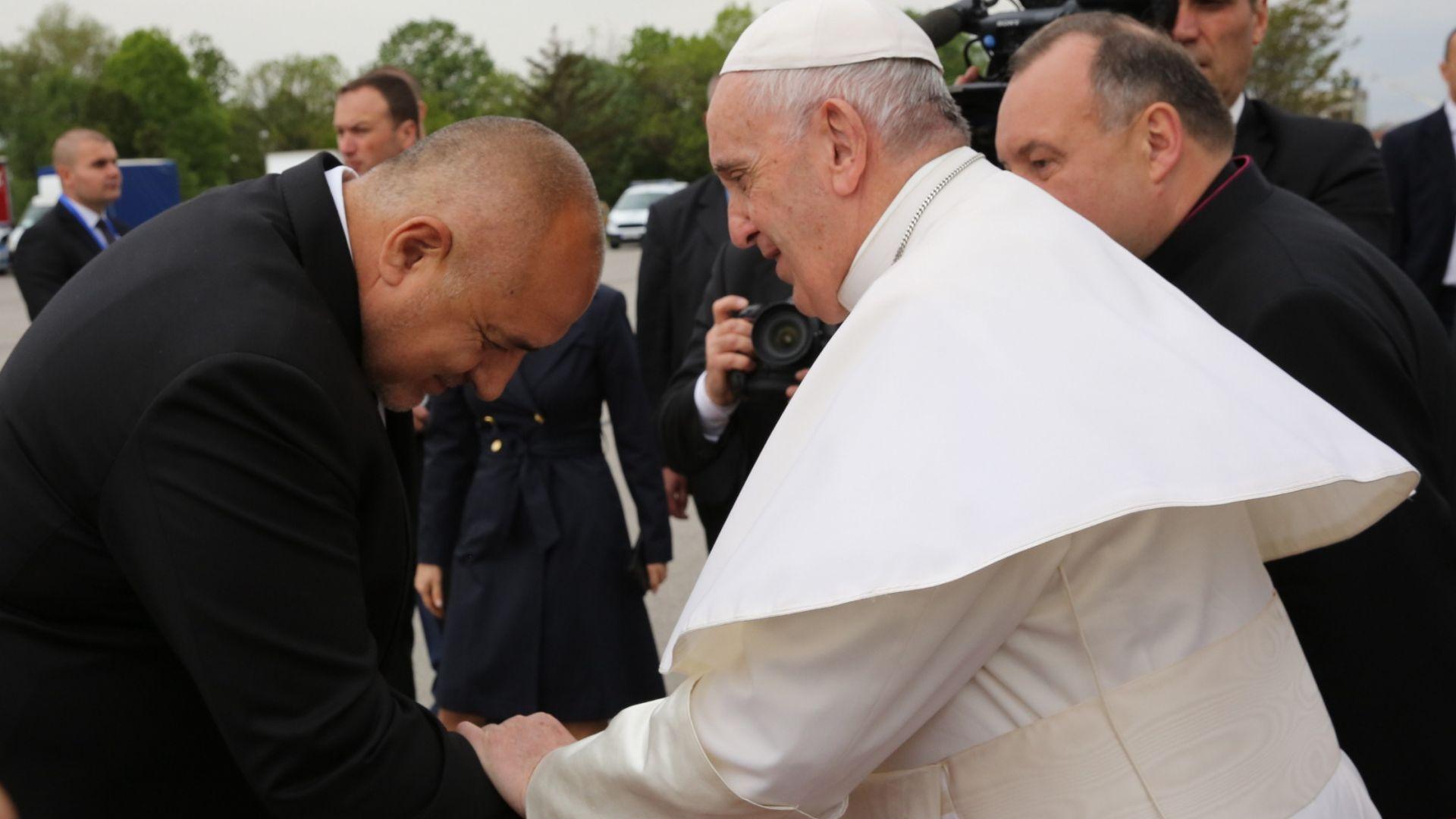 Бойко Борисов: Молитвите за мир на папа Франциск са изключително важни - от Крим до Западните Балкани