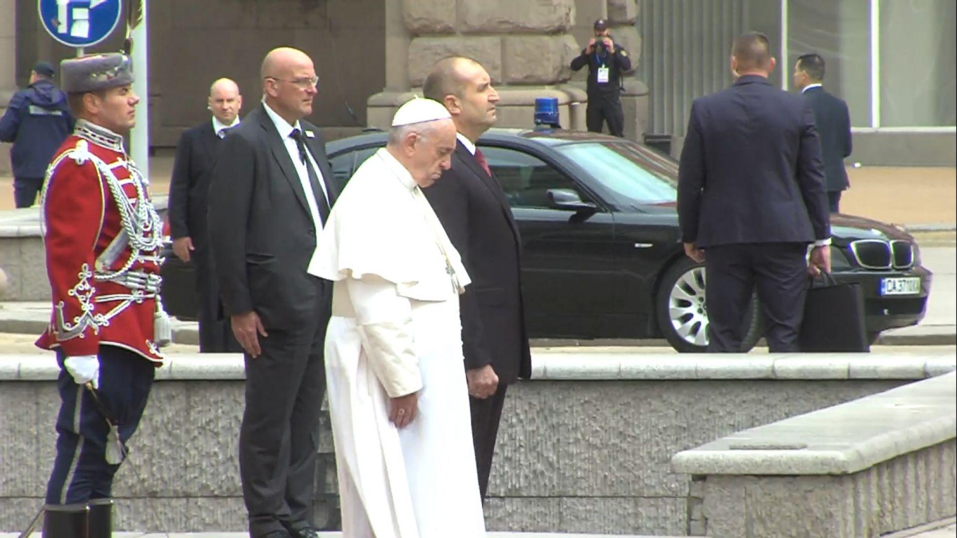 Румен Радев с папа Франциск