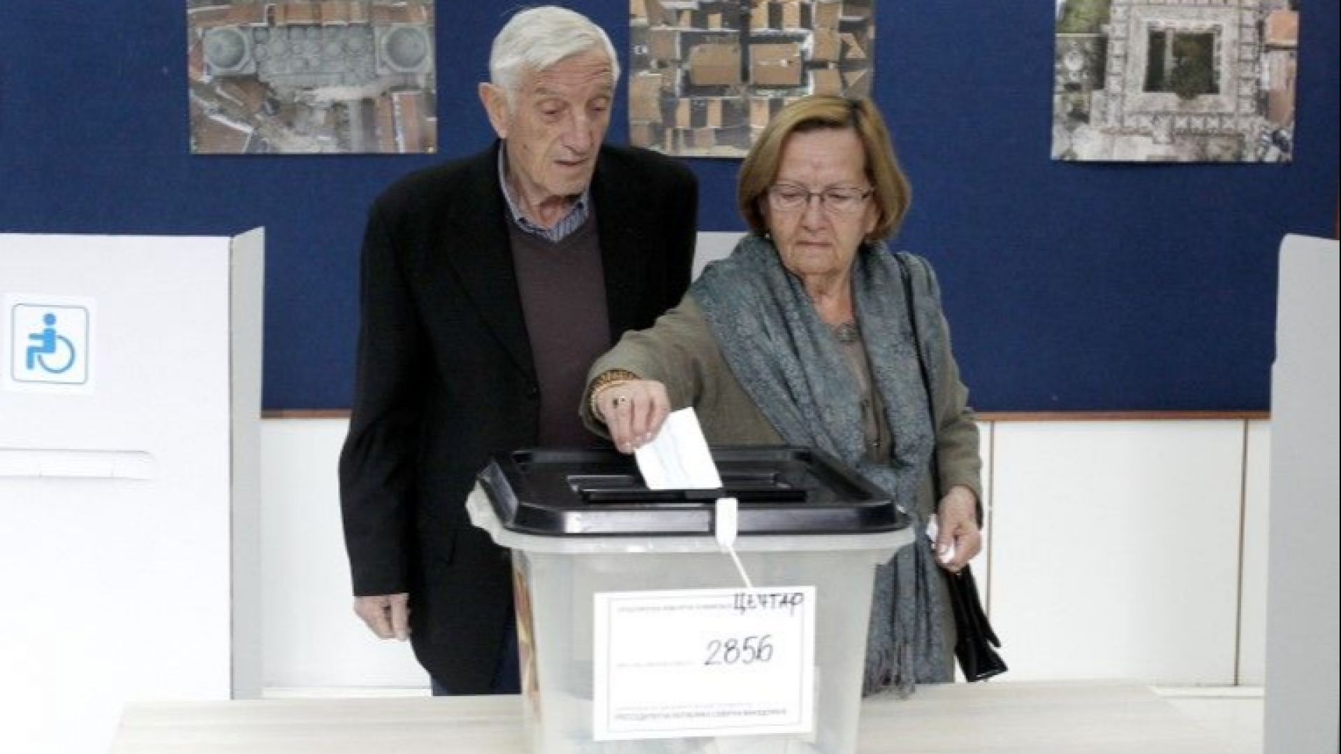 Малко по-висока активност на втория тур на президентските избори в Северна Македония