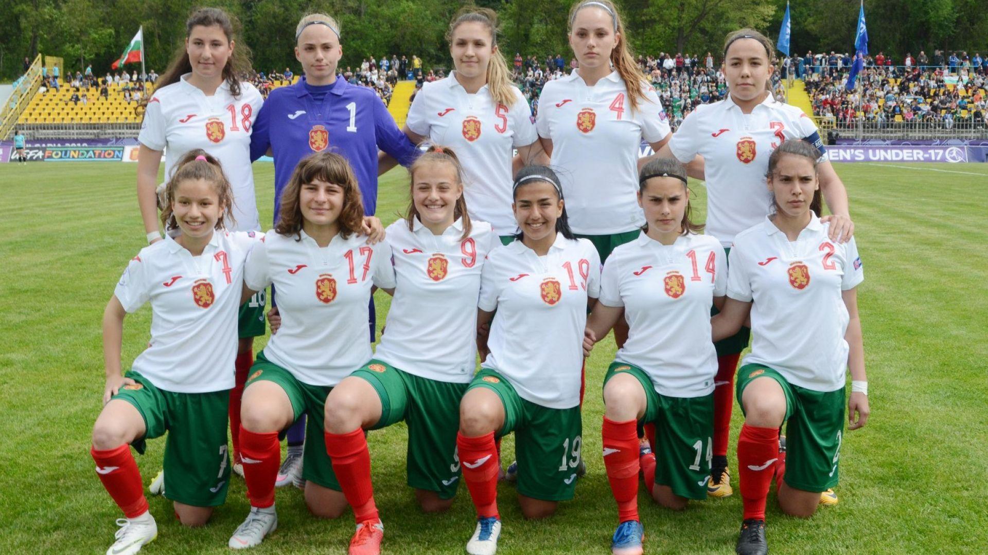Българските девойки вкараха исторически първи гол на Европейско