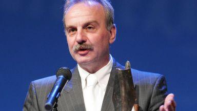 Поклон пред паметта на Радослав Янкулов!