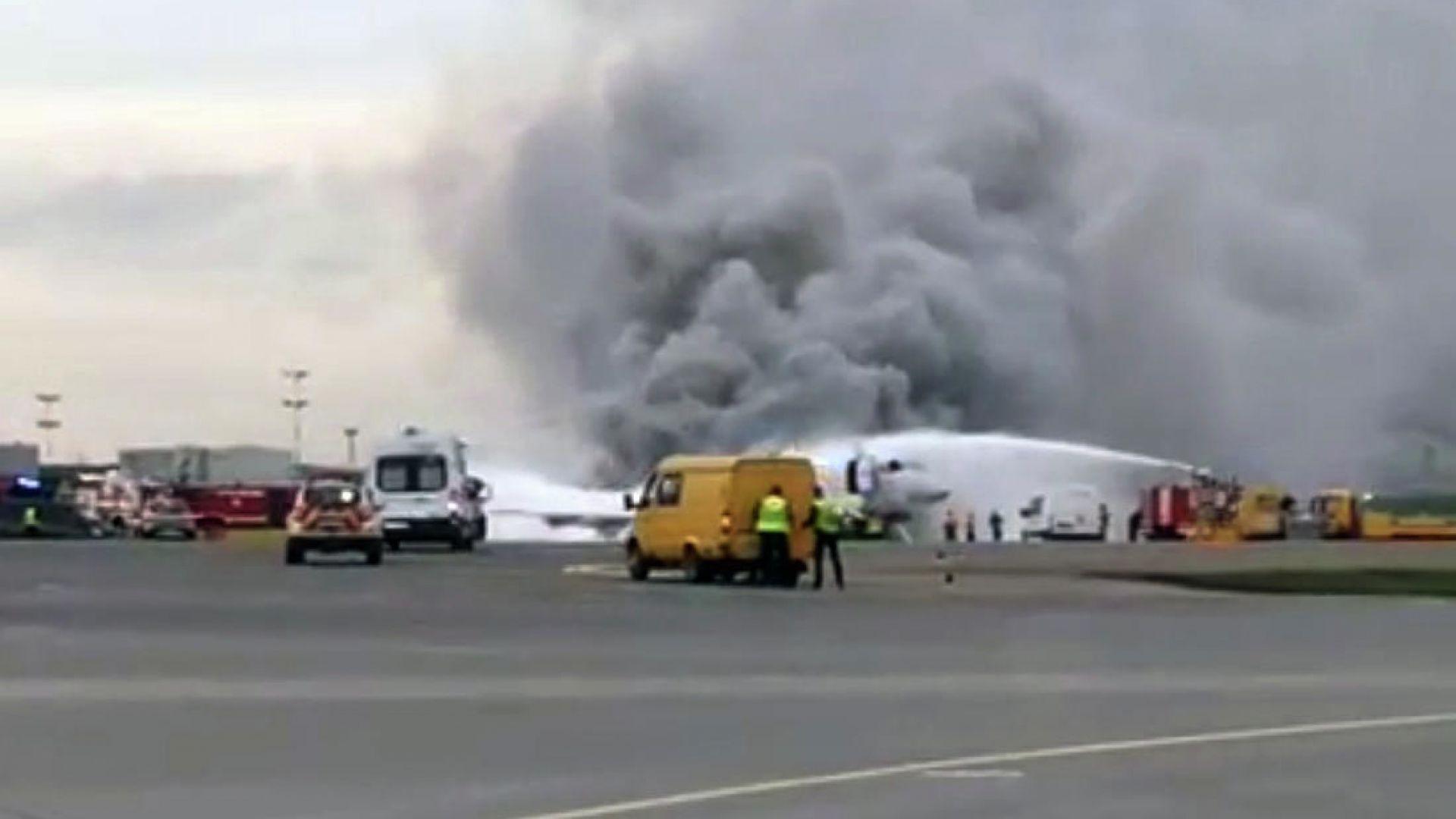 Български държавници поднесоха съболезнования по повод самолетната катастрофа в Русия