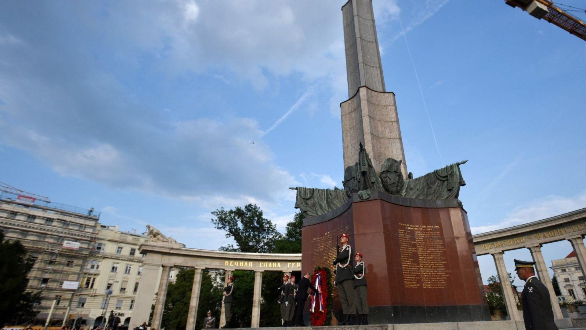 След нееднократни актове на вандализъм срещу паметника на Съветската армия,