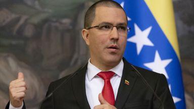 Венецуелският външен министър от Москва: ЦРУ планира сваляне на Мадуро
