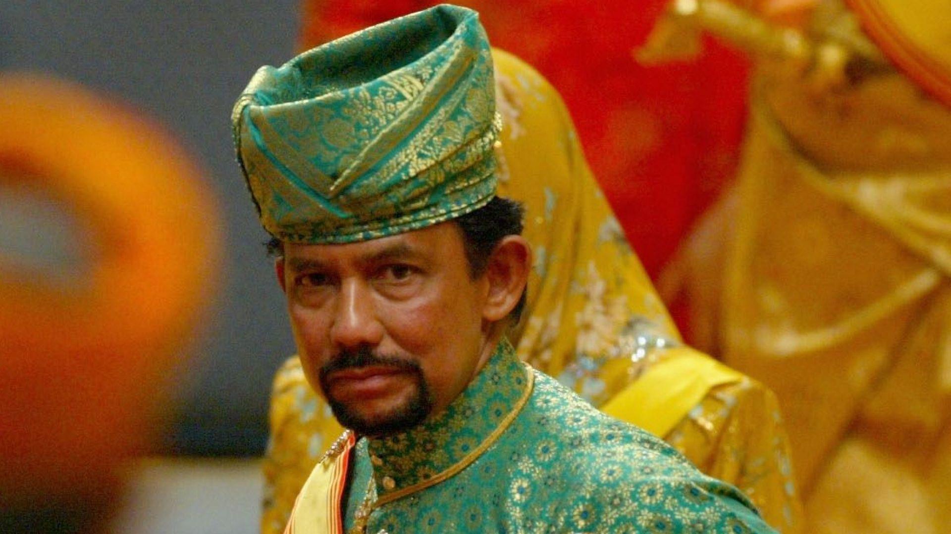 Султанът на Бруней обеща да  не прилага смъртно наказание