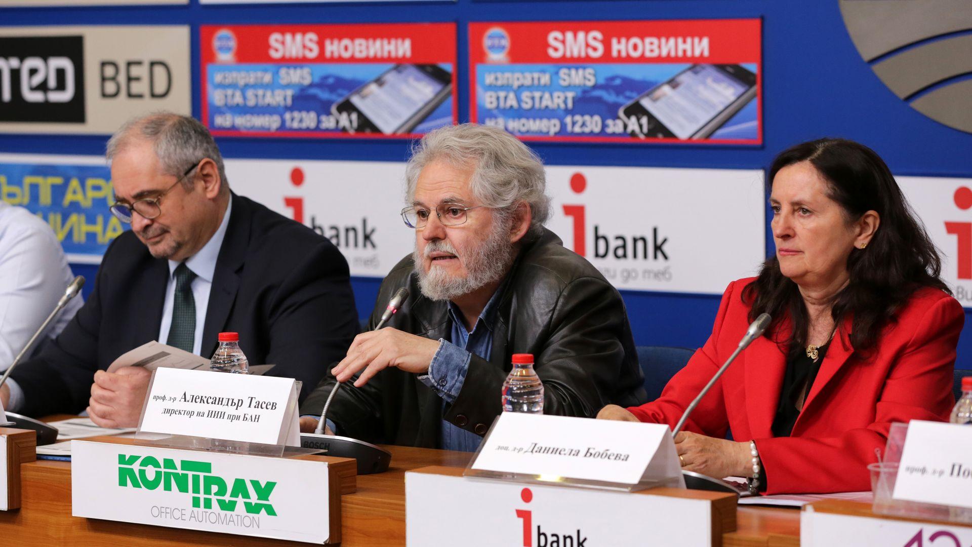 Учени представиха  годишния доклад на БАН за икономическото развитие и политики в България