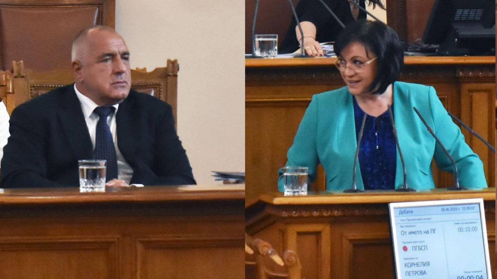 Нов сблъсък на Борисов с БСП: От нахални комунисти до искане за принудителен отпуск