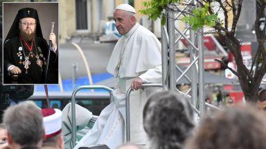 Митрополит Наум: Римският папа ще се окаже по-голям патриот от някои българи