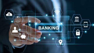 Цената на доверието между клиент и банка - безценно