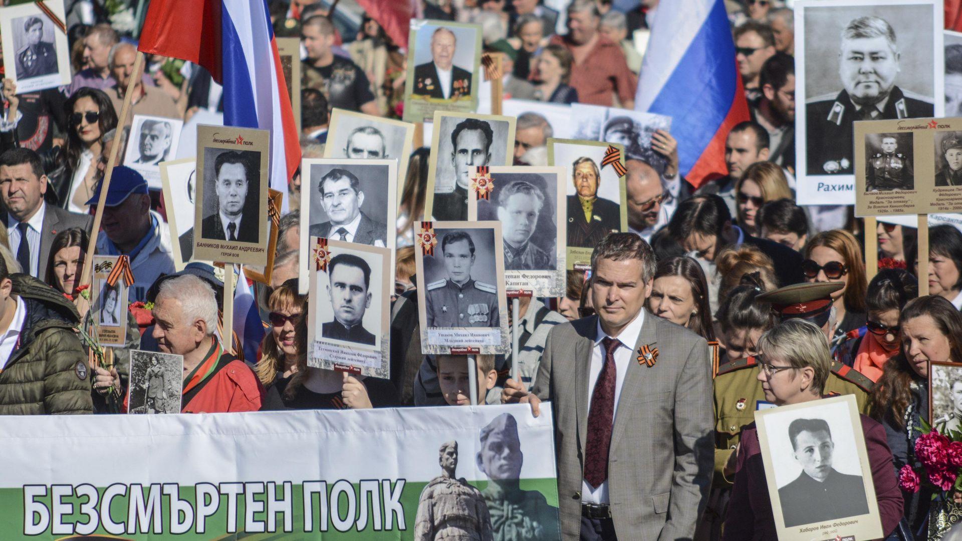 """От паметника на Незнайния воин до този на Съветската армия: Планът на шествието """"Безсмъртен полк"""""""