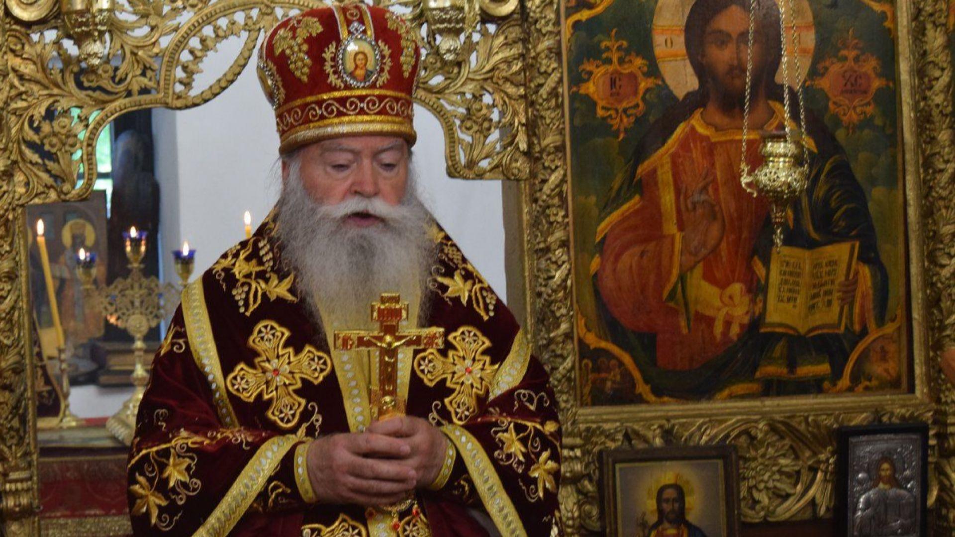 Митрополит Гавриил: Не е достатъчно да построиш храм, но и да живееш като християнин